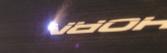 Gravage par laser